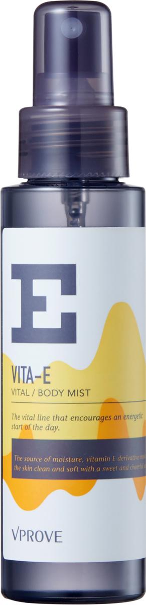 Vprove ПарфюмированныймистдлятелаVita E Vital,фруктовый,100 млVVVBM0001Линия парфюмированных средств для кожи, которые помогают взбодриться и зарядиться энергией на весь день. Линия Вита Е Витал создана на основе экстрактов кокоса, манго, папайи и грейпфрута. Отлично тонизирует кожу и заряжает энергией, обладают сладким фруктовым ароматом. Мист для тела придает коже тела стойкий аромат на весь день. Не пересушивает и не раздражает кожу, освежает ее.