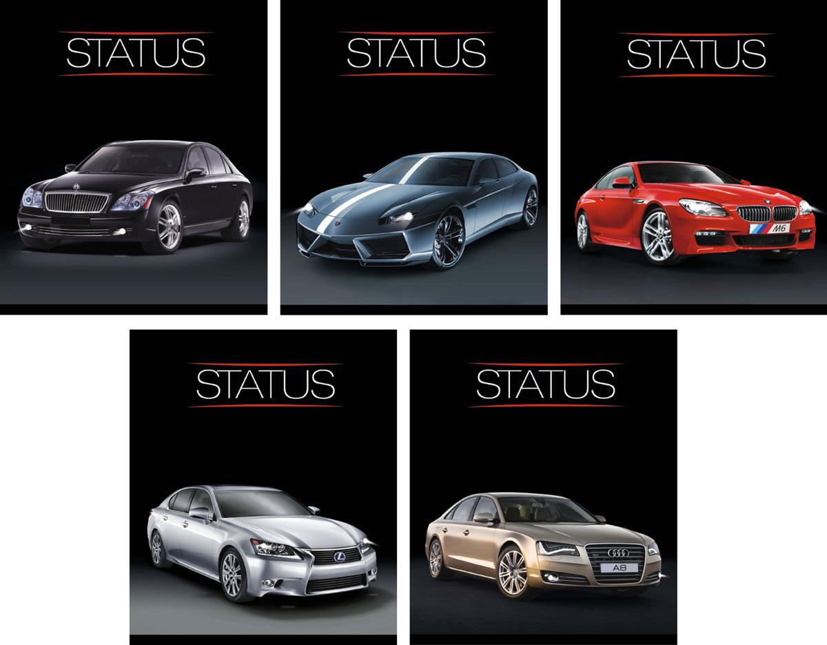 КТС-Про Набор тетрадей Luxury Car 48 листов в клетку 5 шт -  Тетради