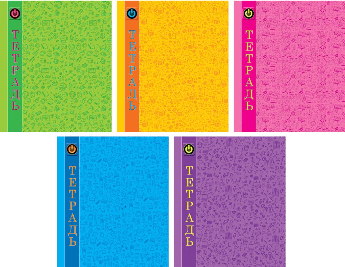 КТС-Про Набор тетрадей Паттерн Радуга 48 листов в клетку 5 штС4068-04Комплект общих тетрадей из 5шт., Ассорти Паттерн. Радуга - 48 листов формата А5. Внутренний блок - высокачественная офсетная бумага. Линовка в стандартную голубую клетку , поля красного цвета. Обложка - мелованный картон. Блок и обложка скреплены металлическими скобами. Дизайны понравятся и школьникам и прподавателям. Цвета желтый, зеленый, розовый, синий..