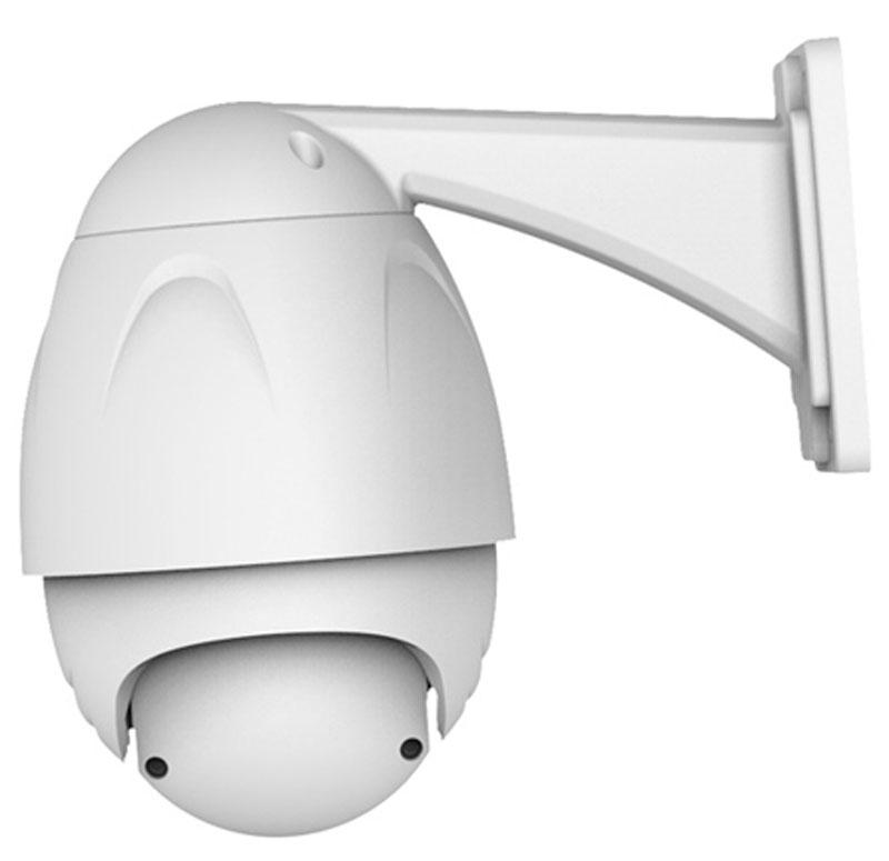 Vstarcam C8833WIP (х4) IP-камера Vstarcam