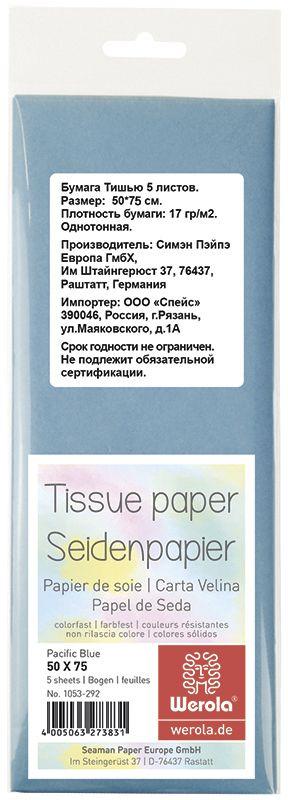 Werola Бумага Тишью цвет голубой 5 листов бумага художественная альт бумага с орнаментом тишью 10 листов горошек голубой фон
