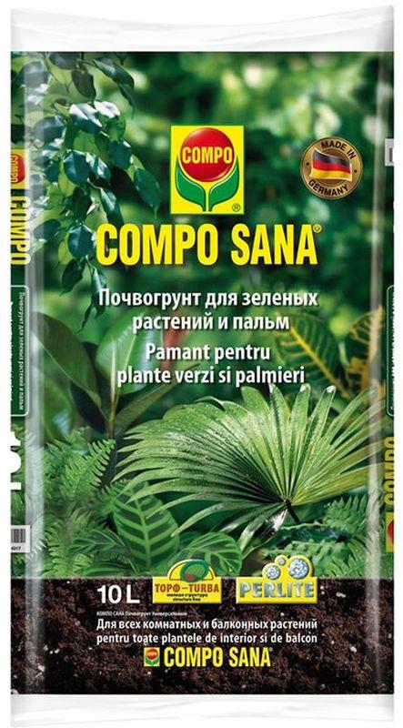 """Специальный почвогрунт Compo """"Сана"""" для зеленых растений и пальм, выращиваемых в доме, на балконе или террасе.  Для всех видов комнатных и балконных растений"""