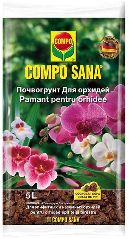 Почвогрунт для орхидей Compo Сана, 5 л1161104066Высококачественный готовый грунт Compo Сана для выращивания всех видов орхидей: Фаленопсиса, Каттлеи, Цимбидиума, Мильтониопсиса, Дендробилума, Пафиопедилума и других эпифитов.