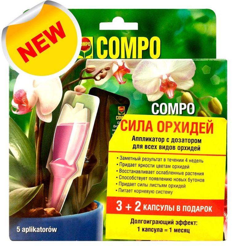 """Удобрение в капсулах """"Compo"""" для орхидей:  - Содержит все необходимые микро- и макроелементы для всех видов орхидей (орхидея цимбидиум, орхидея фаленопсис, прочие), - Стимулирует длительное и яркое цветение, - Обеспечивает закладку новых бутонов, - Способствует росту и развитию здоровых листьев, - Регенерирует и укрепляет корневую систему, - Восстанавливает ослабленные растения, - Способствует регенерации всех растений семейства Орхидные."""