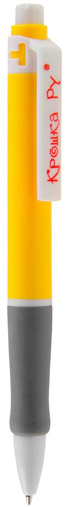 Крошка Ру Ручка шариковая цвет корпуса желтый синяя
