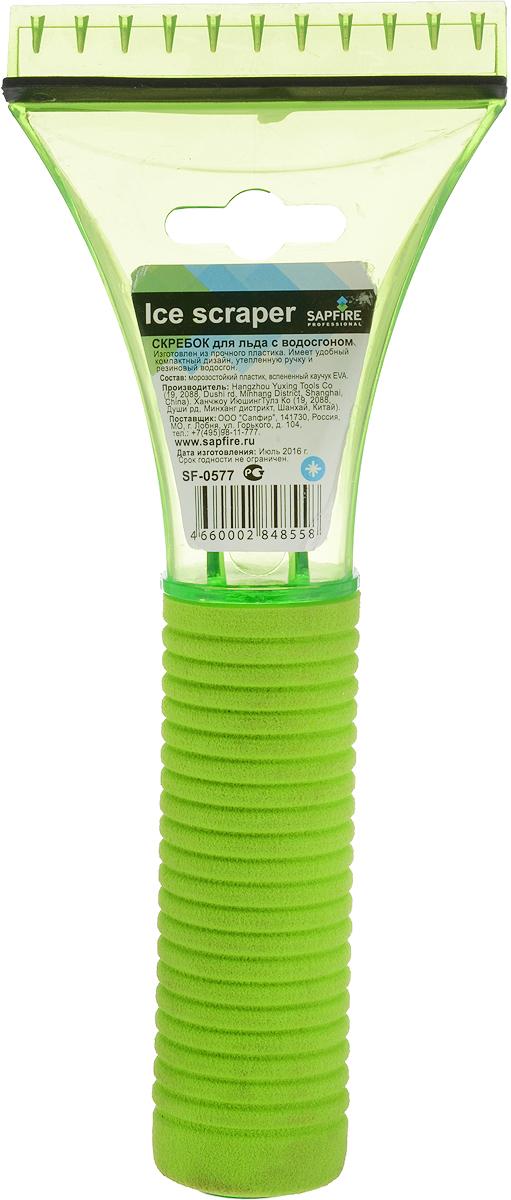 Скребок для льда Sapfire, с водосгоном, цвет: салатовый, 21 смSF-0577_салатовыйСкребок Sapfire предназначен для удаления льда. Скребок имеет мощную рукоятку из морозостойкого пластика с утепленной насадкой. Для наиболее удобной работы оснащен водосгоном.Длина скребка: 21 см. Размер рабочей части: 9 см.