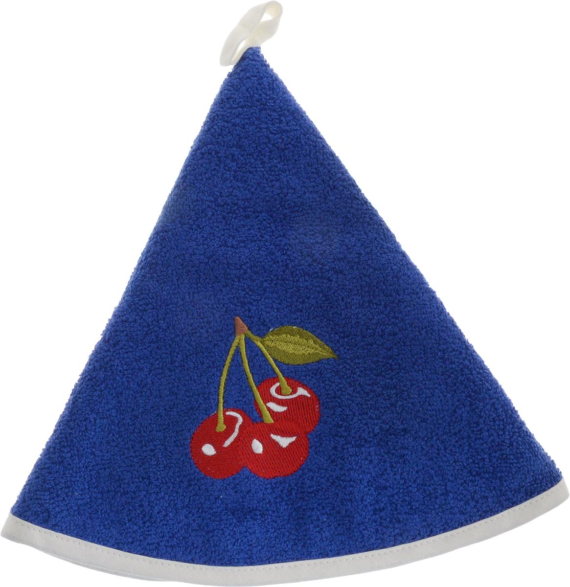 Полотенце кухонное Karna Zelina, цвет: синий, диаметр 50 см504/CHAR004_синийКруглое кухонное полотенце Karna Zelina изготовлено из махровой ткани (100% хлопок), поэтому является экологически чистым. Качество материала гарантирует безопасность не только взрослым, но и самым маленьким членам семьи. Изделие мягкое и приятное на ощупь, оснащено удобной петелькой и украшено оригинальной вышивкой. Полотенце хорошо впитывает влагу, легко стирается в стиральной машине и обладает высокой износоустойчивостью. Кухонное полотенце Karna Zelina сделает интерьер вашей кухни стильным и гармоничным.Диаметр полотенца: 50 см.