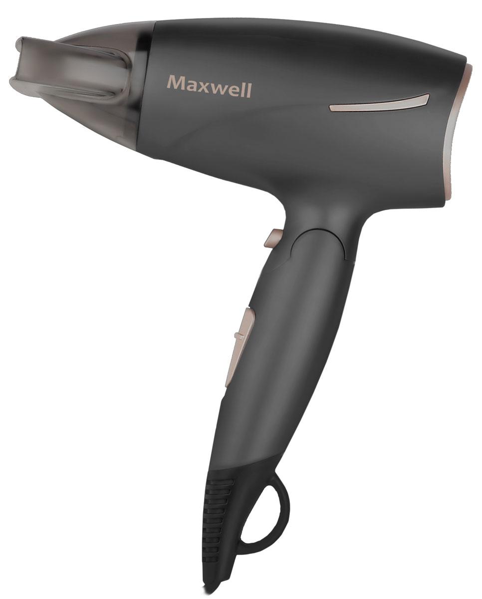Maxwell MW-2027(GY) фенMW-2027(GY)Фен Maxwell MW-2027(GY) поможет быстро высушить и красиво уложить волосы любой длины. Данная модель практична и удобна в использовании, оснащена складной ручкой для удобного хранения и петлей для подвешивания. Фен работает в двух режимах интенсивности подачи воздуха и 2температурных режимах. Имеет функцию холодного обдува.