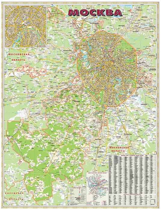 Москва. С присоединенными территориями. Административная карта