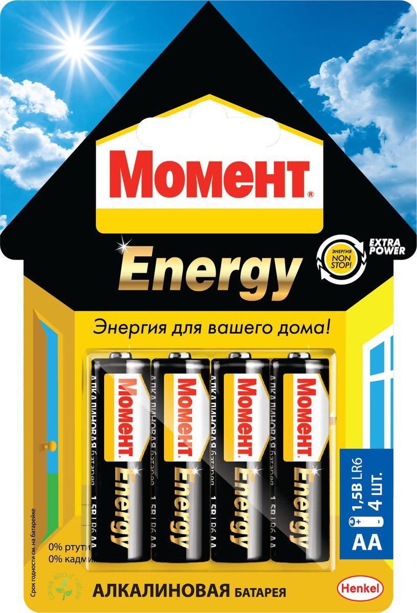 Батарейка алкалиновая Момент Energy, тип AA, 4 шт2098798Алкалиновые батарейки Момент Energy - это щелочные батарейки одноразового использования, предназначенные для мелкой бытовой техники с небольшим потреблением энергии. Прекрасно работают в любых температурных режимах. Экологичные - не содержат ртути и кадмия. Щелочные алкалиновые батарейки нельзя использовать в качестве аккумуляторных батареек.В комплекте - 2 батарейки.Номинальное напряжение: 1,5 V.