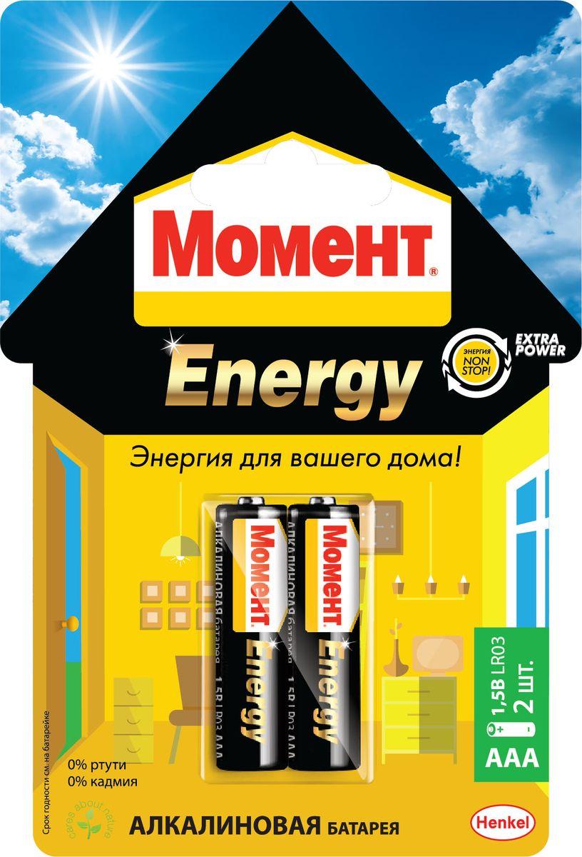 Батарейка Момент Energy, тип AAA, 2 шт2098784Алкалиновые батарейки Момент Energy - это щелочные батарейки одноразового использования, предназначенные для мелкой бытовой техники с небольшим потреблением энергии. Прекрасно работают в любых температурных режимах. Экологичные - не содержат ртути и кадмия. Щелочные алкалиновые батарейки нельзя использовать в качестве аккумуляторных батареек.В комплекте - 2 батарейки.Номинальное напряжение: 1,5 V.