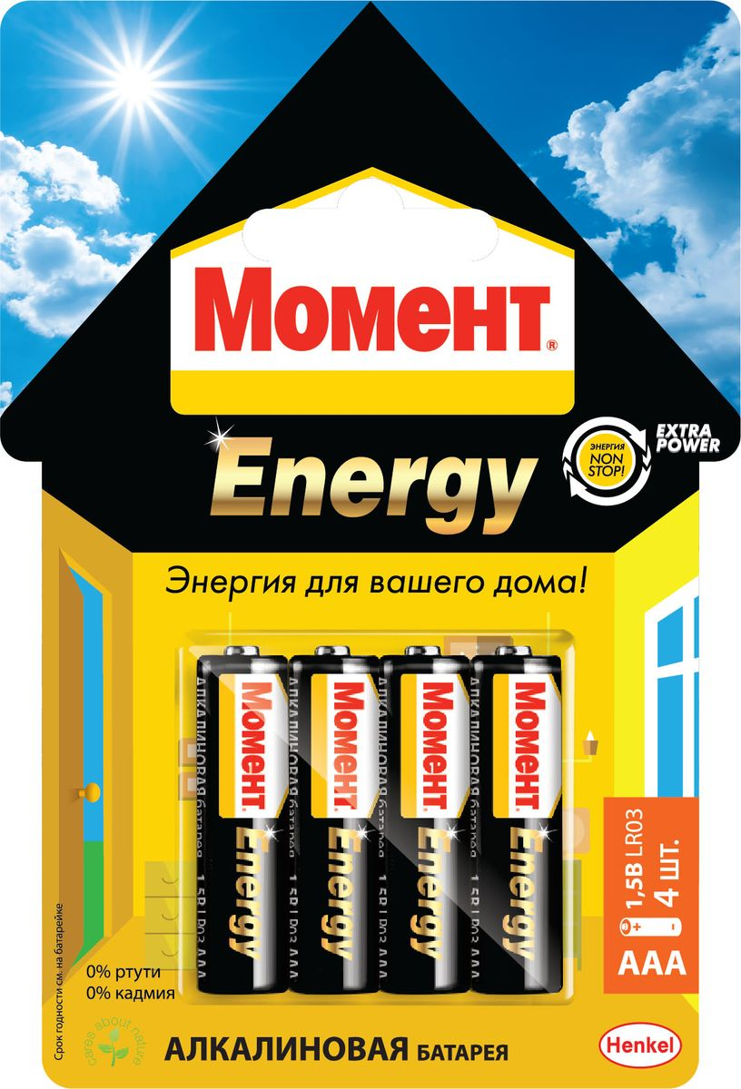 Батарейка Момент Energy AAA, 4 шт2098785Алкалиновые батарейки - это щелочные батарейки одноразового использования, предназначенные для мелкой бытовой техники с небольшим потреблением энергии. Прекрасно работают в любых температурных режимах. Щелочные алкалиновые батарейки нельзя использовать в качестве аккумуляторных батареек.Срок хранения - 8 летЭкологичные - не содержат ртути и кадмия.
