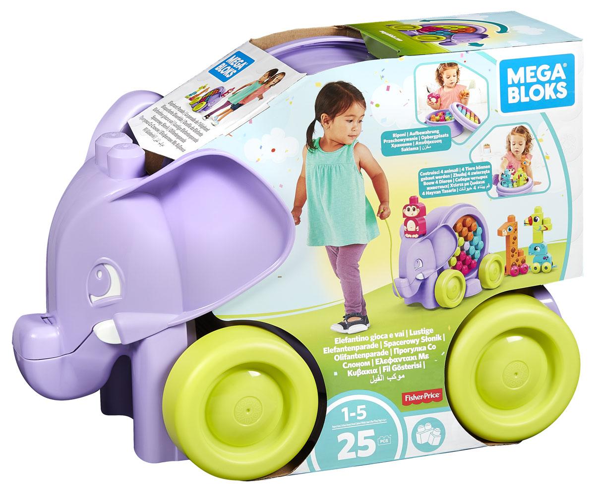 Mega Bloks Building Basics Конструктор Прогулка со слоном цвет сиреневый - Игрушки для малышей