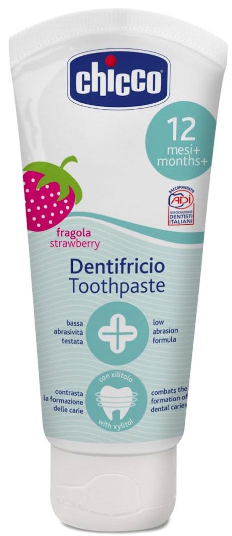 Chicco Зубная паста детская со вкусом клубники с ксилитолом от 12 месяцев 50 мл2321100000Зубная паста Chicco с клубничным вкусом способствует предупреждению кариеса благодаря содержащемуся в ней ксилиту. Формула с низким шлифующим воздействием не вредит детским зубам. Отсутствие флора в зубной пасте особо показано для детей в возрасте до 3 лет. С био-полезным кальцием. Формула не содержит консервантов.Товар сертифицирован.Уважаемые клиенты!Обращаем ваше внимание на возможные изменения в дизайне упаковки. Качественные характеристики товара остаются неизменными. Поставка осуществляется в зависимости от наличия на складе.