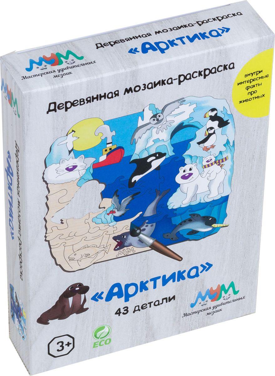 Яркий Праздник Мозаика-раскраска Арктика яркий праздник мозаика раскраска город