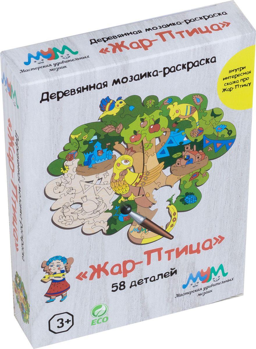 Яркий Праздник Мозаика-раскраска Жар-Птица мозаики toysunion мозаика лиловая сказка