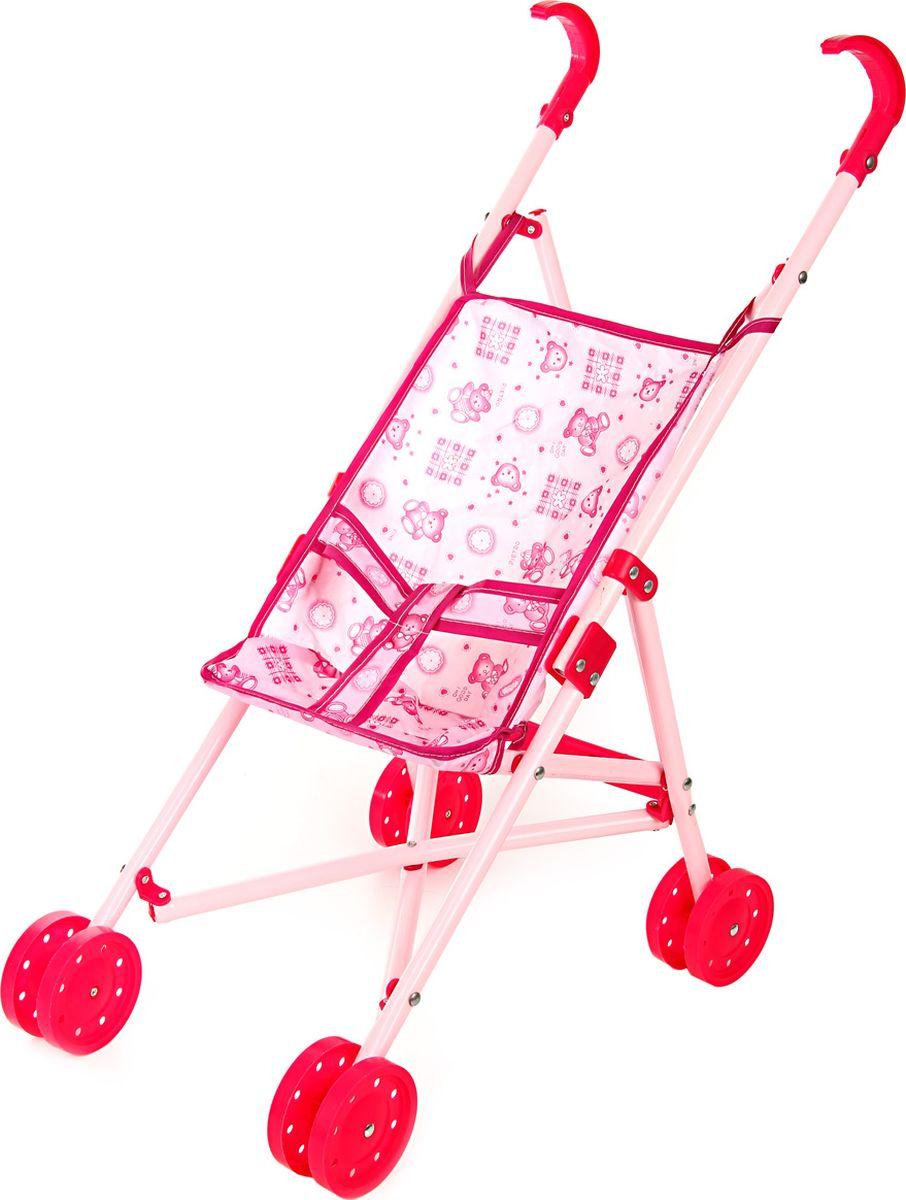 Ami&Co Коляска для кукол цвет розовый 58971 коляска для кукол 27х45х54 см amico