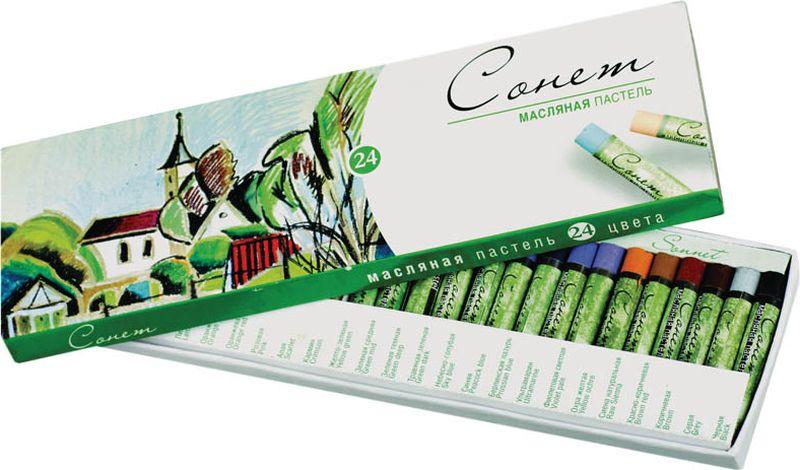 ЗХК Пастель масляная Сонет 24 цвета7041156Масляная пастель ЗХК Сонет обладает интенсивностью и яркостью цвета, хорошей кроющей способностью, смешиваемостью и мягкостью. Пастель легко ложится на различные фактуры цветной бумаги, бумагу для рисования, картон, дерево, керамику. Пастелью удобно работать на открытом воздухе. Закреплять рисунок, выполненный масляной пастелью, не нужно в отличие от сухой.