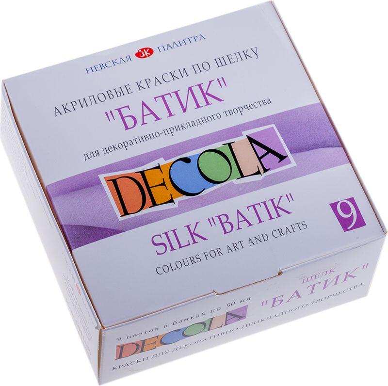 ЗХК Краски по шелку Декола Батик 9 цветов4441449Краски хорошо растекаются, проникая в глубь волокон ткани, при этом почти не уплотняют её. Быстро сохнут. Требуют закрепления утюгом с изнаночной стороны.
