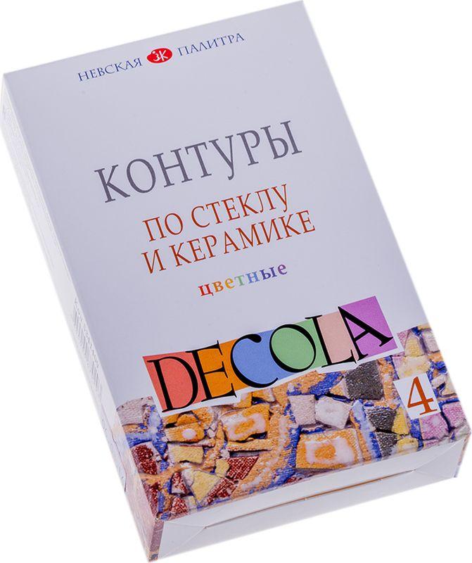 ЗХК Набор цветных контуров по стеклу и керамике Декола 4 цвета5341409Контуры для декоративно-прикладного творчества на основе водной акриловой дисперсии предназначены для создания объемных рисунков на керамике, стекле, фаянсе