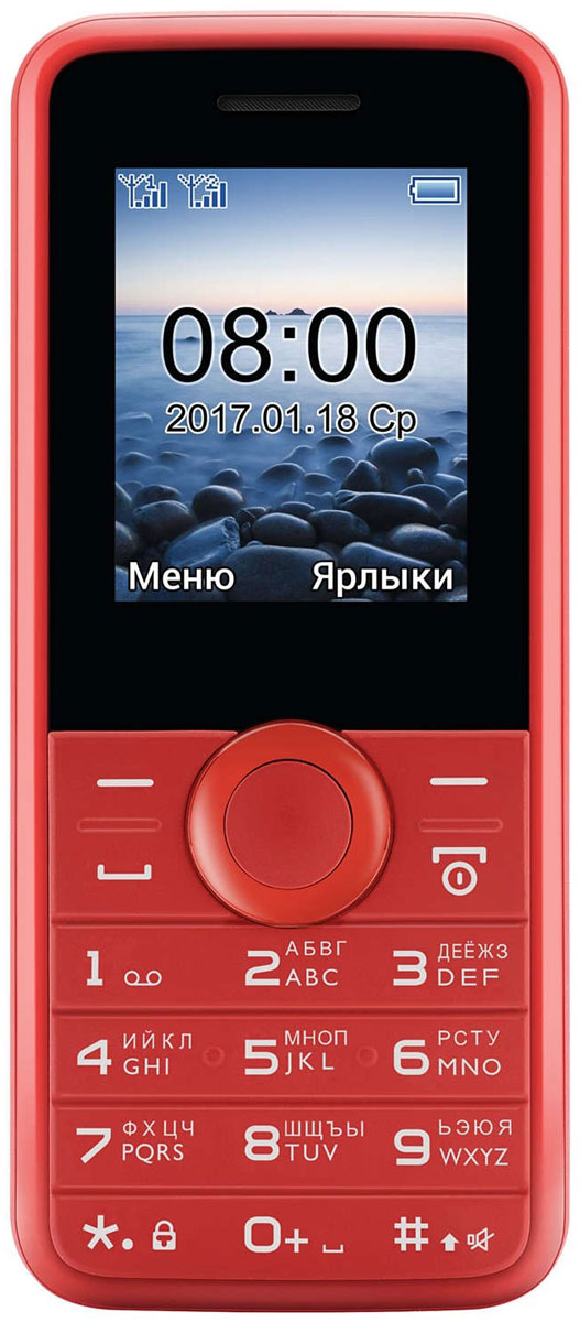 Philips E106, Red