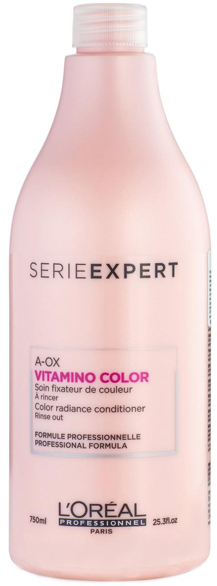LOreal Professionnel Смываемый уход-фиксатор цвета Expert. Vitamino Color AOX, 750 млE0714724Уход-фиксатор от LOreal Professionnel Expert. Vitamino Color AOX закрепляет цветизнутри волос, интенсивно питает их. Средство обогащено керамидами,витаминами и микроэлементами. Фиксатор цвета не только сохраняет цвет вашихволос, но и обеспечивает волосам ухоженный вид, придаёт блеск, делает ихмягкими и эластичными, облегчает расчёсывание. Система Hydro-resist, лежащая воснове средства, препятствует вымыванию цвета водой, в то время как молекулаIncell делает волосы сильными, густыми за счёт того, что укрепляет клеточнуюструктуру волос. Результат – сильные, красивые и здоровые волосы, сохраняющиенасыщенный и яркий цвет в течение долгого времени.Товарсертифицирован. Уважаемые клиенты!Обращаем ваше внимание на возможные изменения в дизайне упаковки. Качественные характеристики товараостаются неизменными. Поставка осуществляется в зависимости от наличия на складе.