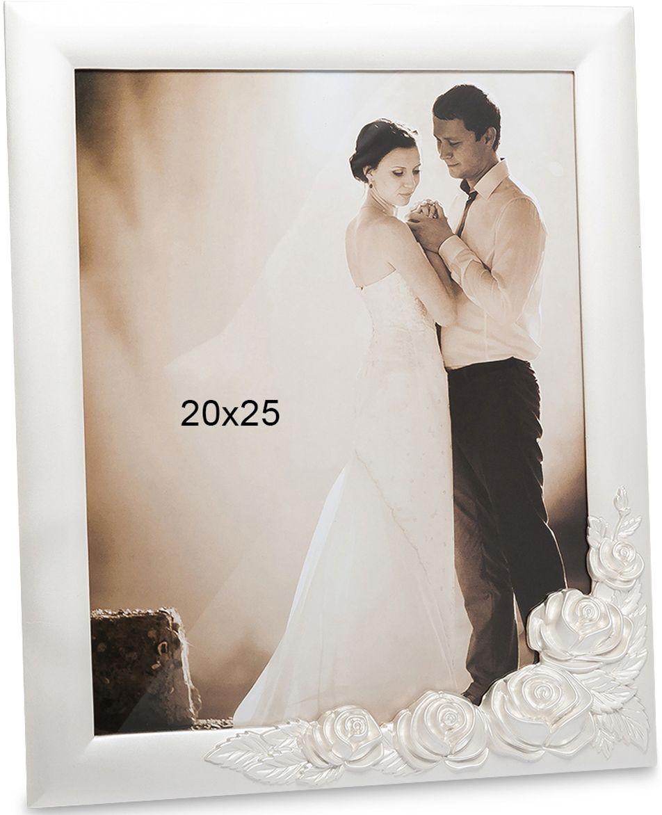 Фоторамка Bellezza Casa Белая роза, фото 20х25. CHK-162CHK-162Фоторамка для фотографий 20х25 см.Удивительно нежная и изящная фоторамка выполнена из металла. Лаконичная и простая, она украшена ассиметричным узором из неброских роз, и выглядит очень романтично. В такую рамку можно вставлять фото с самыми светлыми, памятными, счастливыми моментами жизни, чтобы можно было много раз вспоминать их и невольно улыбаться приятным воспоминаниям. Изделие пронизано нежностью, теплотой и любовью.