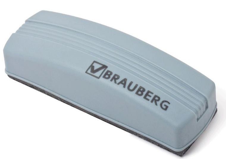 Brauberg Стиратель для магнитно-маркерной доскиSD_40600Предназначен для стирания надписей, сделанных маркером на магнитно-маркерной доске.