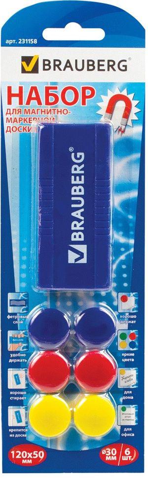 Brauberg Набор для магнитно-маркерной доски 7 предметов -  Аксессуары для досок и флипчартов