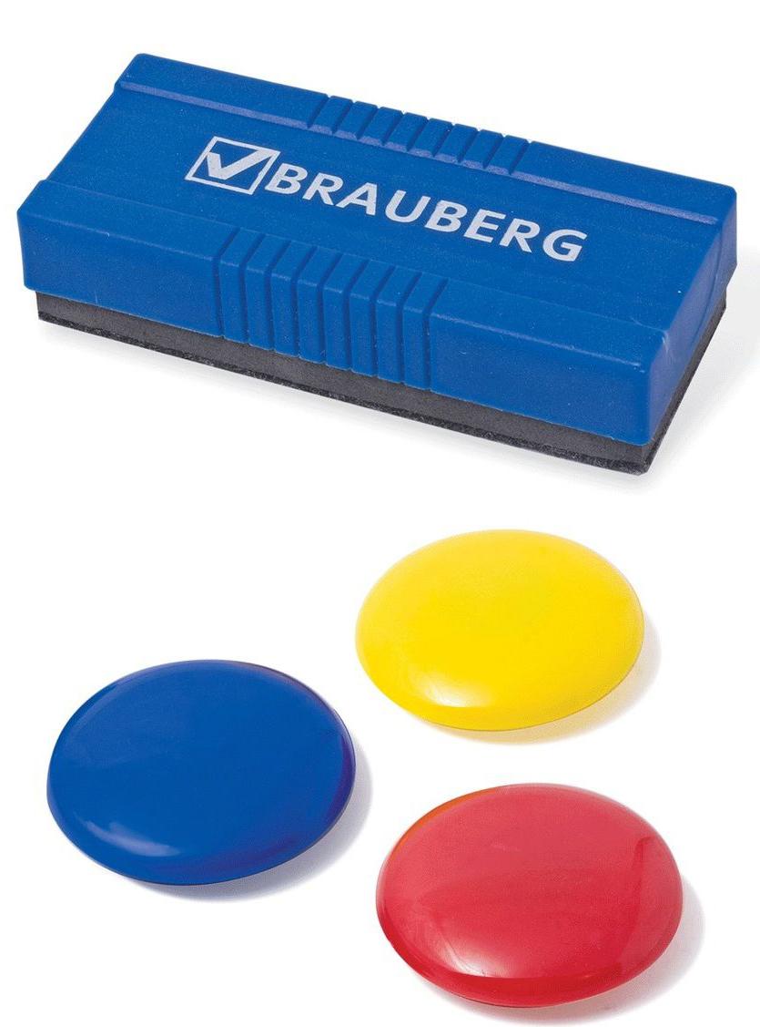 BraubergНабор для магнитно-маркерной доски 7 предметов Brauberg
