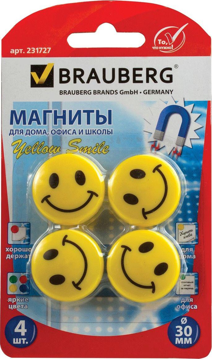 Brauberg Магнит для досок Смайлики цвет желтый диаметр 3 см 4 шт231727Оригинальные магниты с улыбкой помогут надежно прикрепить листы бумаги к магнитно-маркерной поверхности досок, витрин и флипчартов. Надежно удерживаются на любой железной или стальной поверхности.