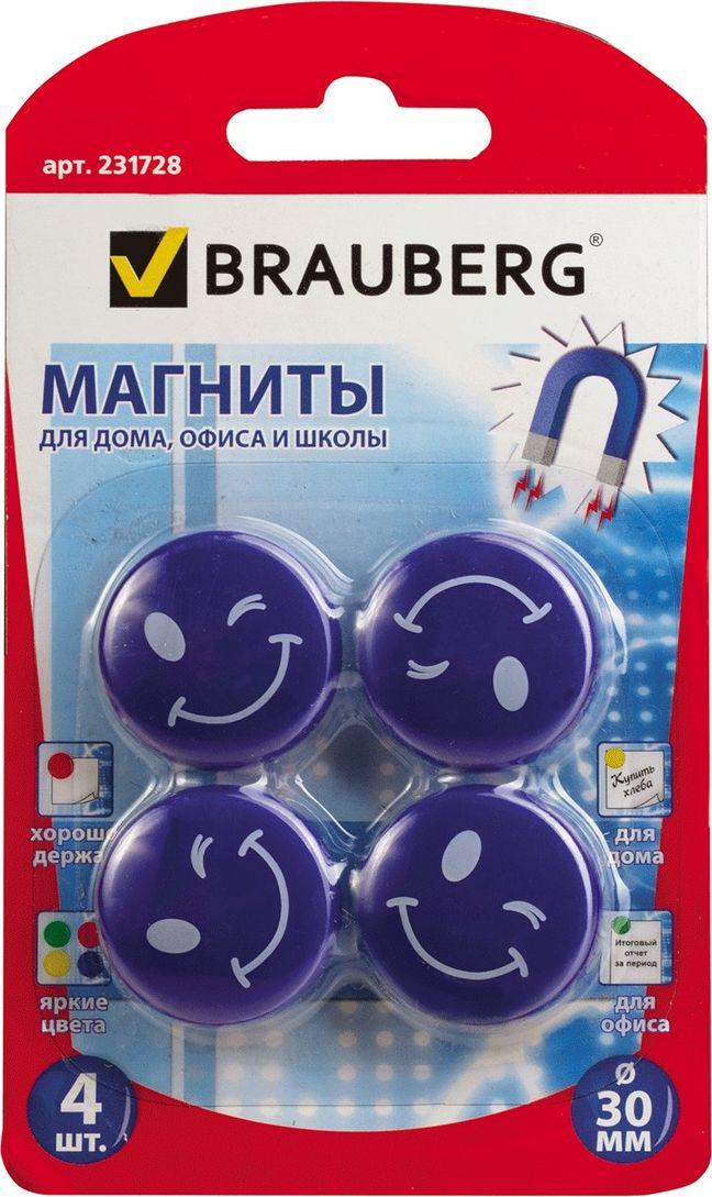 Brauberg Магнит для досок Смайлики цвет голубой 3 см 4 шт231728Оригинальные магниты с улыбкой помогут надежно прикрепить листы бумаги к магнитно-маркерной поверхности досок, витрин и флипчартов. Надежно удерживаются на любой железной или стальной поверхности.