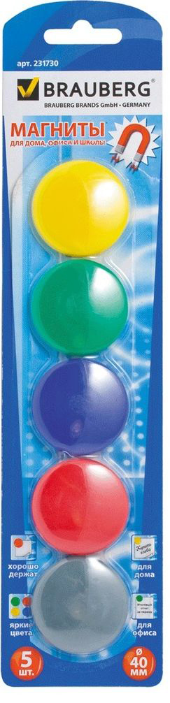 Brauberg Магнит для досок 4 см 5 шт231730Разноцветные магниты помогут надежно прикрепить листы бумаги к магнитно-маркерной поверхности досок, витрин и флипчартов. Надежно удерживаются на любой железной или стальной поверхности.
