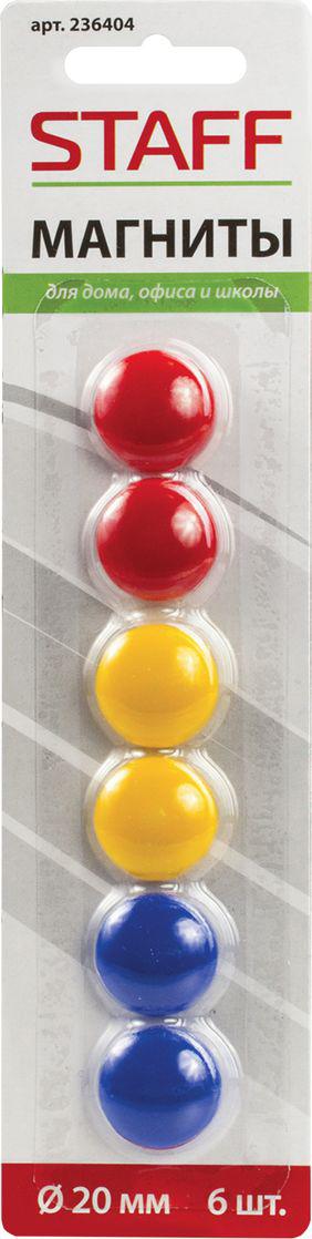 Staff Магнит для досок 2 см 6 шт236404Разноцветные магниты для крепления листов бумаги, объявлений и информации к любой железной или стальной поверхности.