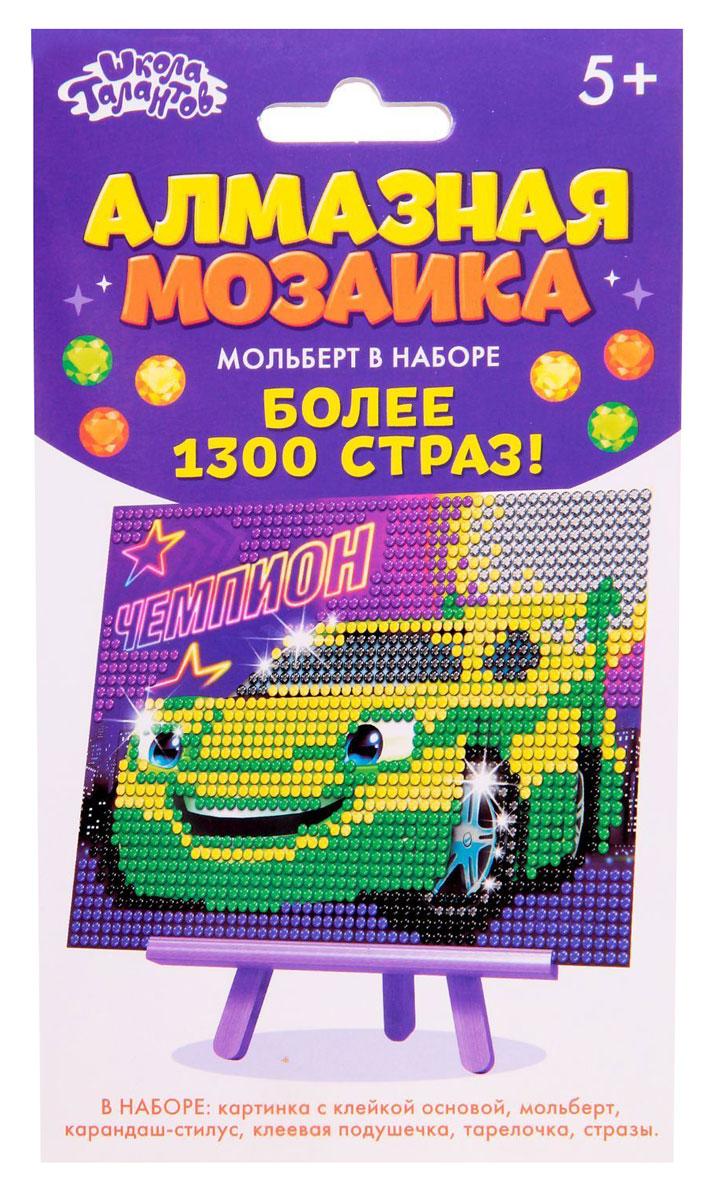 Школа талантов Алмазная мозаика Чемпион сверкающая мозаика кошка собака 3051