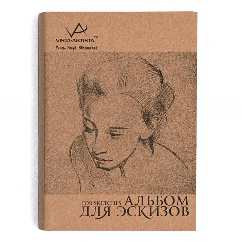 Vista-Artista Альбом для эскизов 120 листов 19334098302