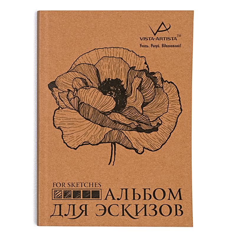 Vista-Artista Альбом для эскизов А5 32 листа белая бумага -  Бумага и картон