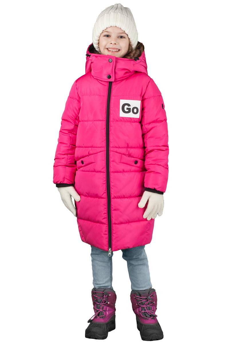 Пальто для девочки Boom!, цвет: розовый. 70476_BOG_вар.2. Размер 146, 10-11 лет пальто с трикотажными рукавами oasis пальто с трикотажными рукавами