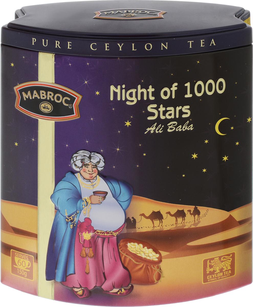 Маброк Ночь 1000 звезд чай черный листовой, 150 г mabroc ночь 1000 звезд чай листовой 85 г