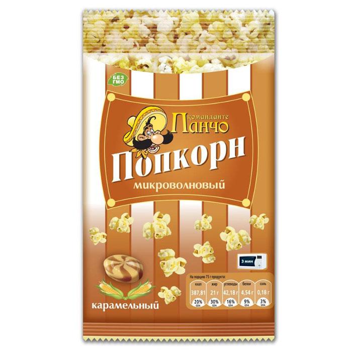 Команданте Панчо Карамельный попкорн для микроволновой печи, 75 г Команданте Панчо