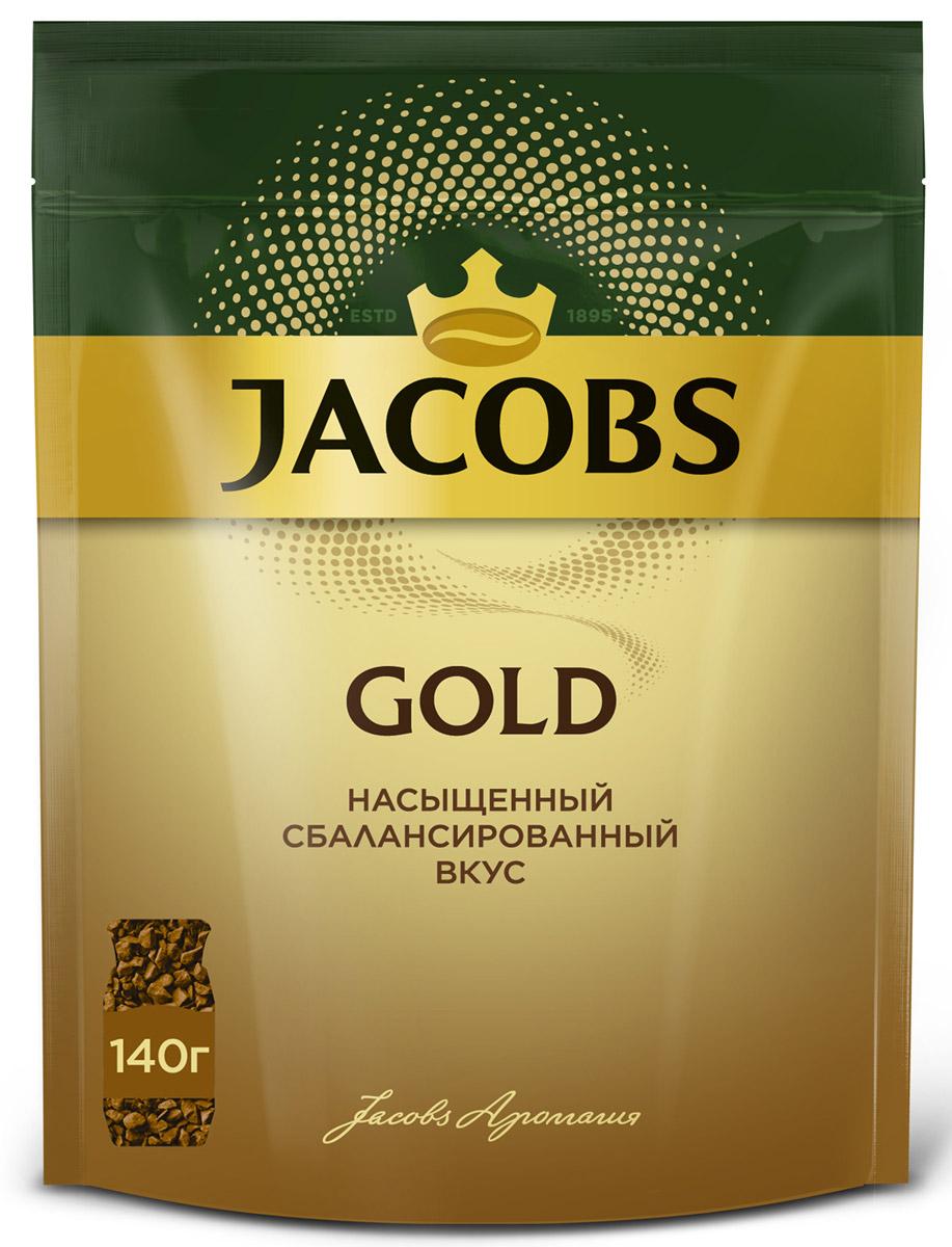 Jacobs Gold кофе растворимый, 140 г4252294Jacobs Gold - 100% натуральный кофе. Насладитесь чашечкой незабываемого Jacobs Gold! Этот кофе приготовлен из специально отобранных зерен мягкой обжарки с насыщенным сбалансированным вкусом и утонченным ароматом. Почувствуйте аромагию кофе Jacobs!