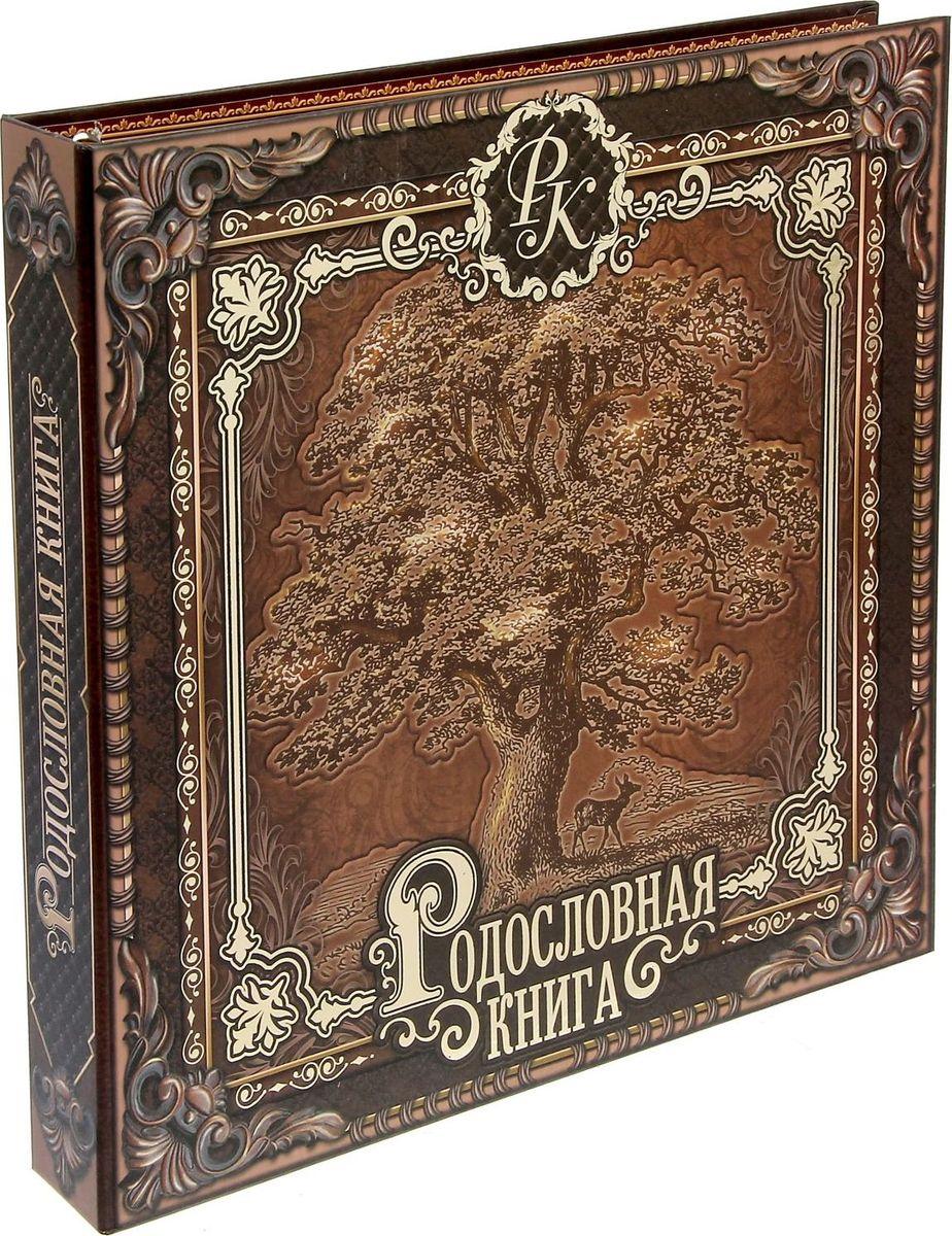 Родословная книга Древо, 30 х 30 х 4,5 см книга родословная купить в екатеринбурге