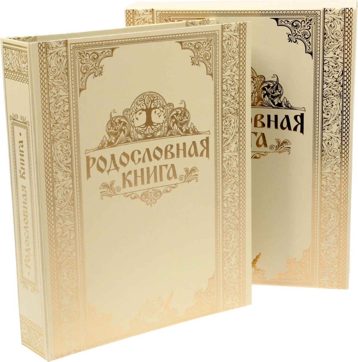 Родословная книга Золотая, 24 х 31 х 6,1 см книга родословная купить в екатеринбурге