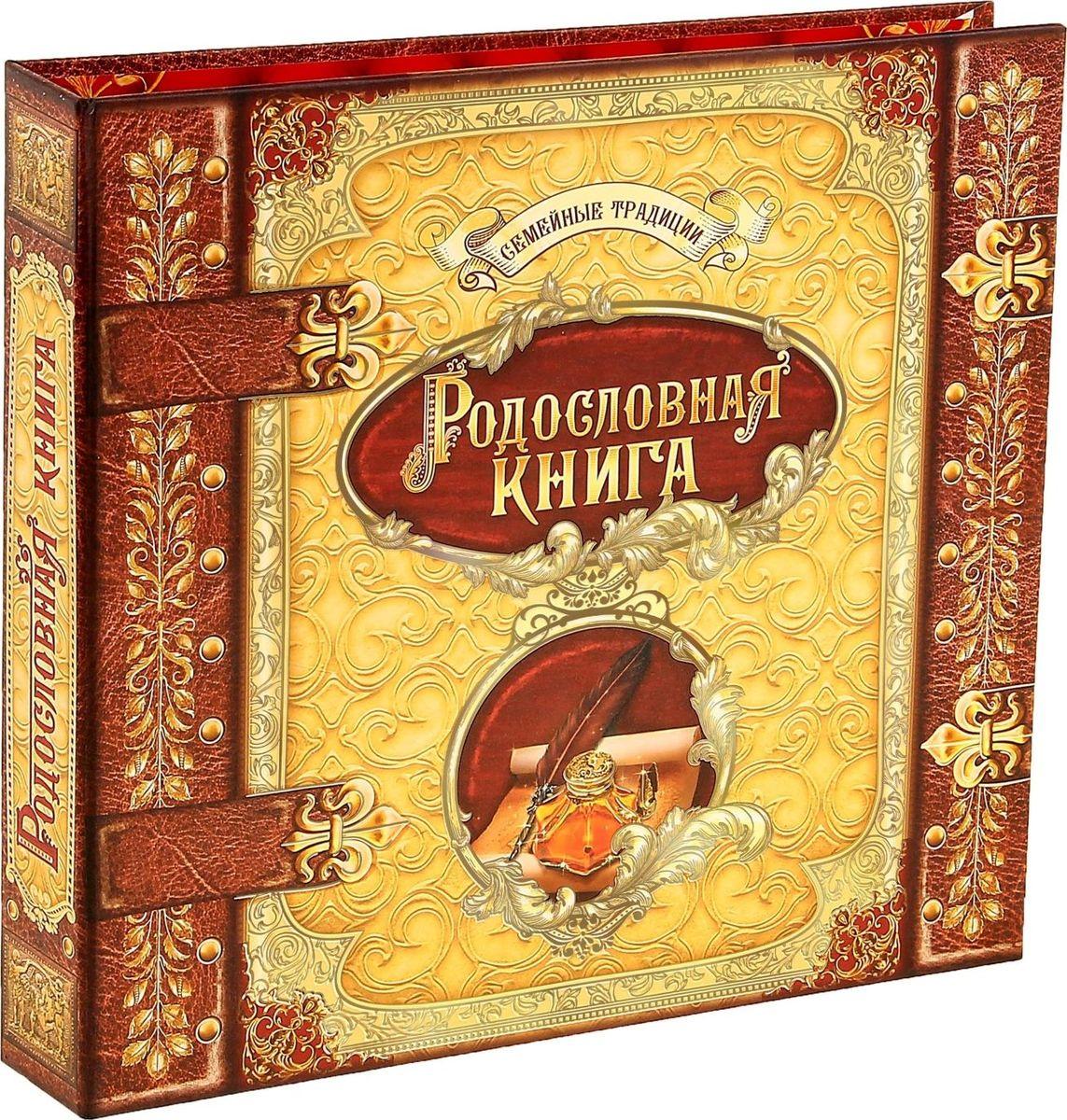 Родословная книга Семейные традиции, 30 х 30 х 4,5 см книга родословная купить в екатеринбурге