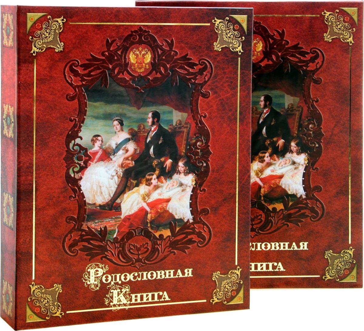 Родословная книга Память на века, 24 х 31 х 6,1 см книга родословная купить в екатеринбурге