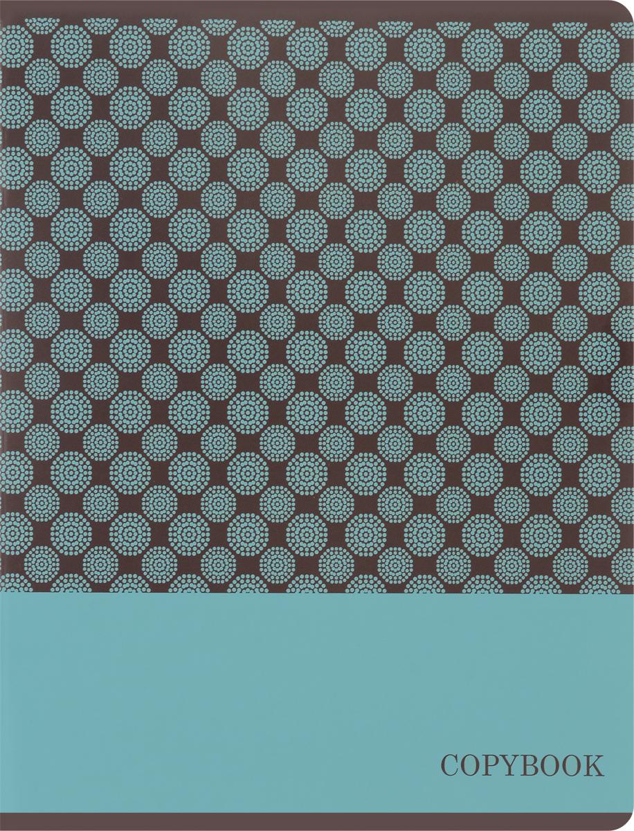 Феникс+ Тетрадь Узоры Круги 48 листов в клетку44534_низ бирюзовый/кругиТетрадь Феникс+ Узоры: Круги подойдет как школьнику, так и студенту. Обложка тетради выполнена из тонкого картона и оформлена контрастным геометрическим узором. Внутренний блок состоит из 48 листов белой бумаги. Стандартная линовка в голубую клетку дополнена красными полями. Листы тетради соединены металлическими скрепками. Тетрадь послужит прекрасным местом для памятных записей, любимых стихов, рисунков и многого другого.