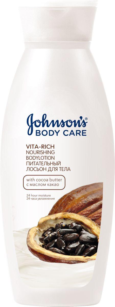 заказать Johnson & Johnson Johnson's Body Care Vita-Rich Лосьон для тела с маслом какао Питательный, 250 мл