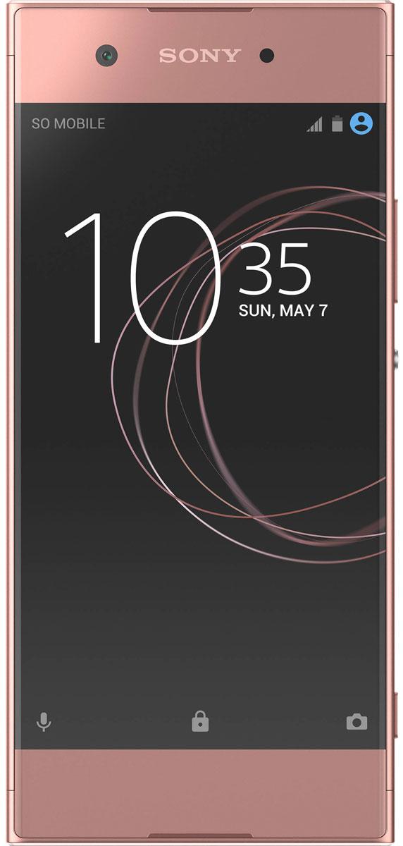 Sony Xperia XA1, Pink1308-0938Благодаря камере от Sony ваши снимки всегда будут на высоте. Xperia XA1 оснащен 23-мегапиксельной матрицей Exmor RS для мобильных устройств и объективом f/2,0. Больше пикселей и света - ярче и качественнее фотографии.Xperia XA1 оснащен 8-мегапиксельной фронтальной камерой с широкоугольным объективом 23 мм, который позволяет снимать групповые селфи всей дружной компанией. А еще в смартфоне есть удобная функция съемки по жесту: если показать в камеру открытую ладонь, затвор сработает автоматически.5-дюймовый дисплей этого смартфона с очень тонкой рамкой занимает почти всю переднюю панель, а благодаря плавным, закругленным очертаниям Xperia XA1 удобно лежит в ладони.Энергоэффективный процессор обеспечивает быстрый отклик интерфейса без задержек, когда вы играете, пользуетесь браузером или смотрите видео. Поддержка 4G гарантирует высокую скорость Интернета.Smart Cleaner автоматически отключает неиспользуемые приложения и очищает кэш, чтобы освободить память.Технология Qnovo Adaptive Charging контролирует такие параметры, как температура и давление в аккумуляторе, и регулирует уровень тока во время зарядки, продлевая срок службы смартфона Xperia.Когда понадобится сэкономить заряд, включите режим Stamina, и он заметно продлит время работы аккумулятора.Xperia XA1 изучает, как вы его используете, и дает персональные подсказки, которые помогают раскрыть весь потенциал устройства.Телефон сертифицирован EAC и имеет русифицированный интерфейс меню и Руководство пользователя.