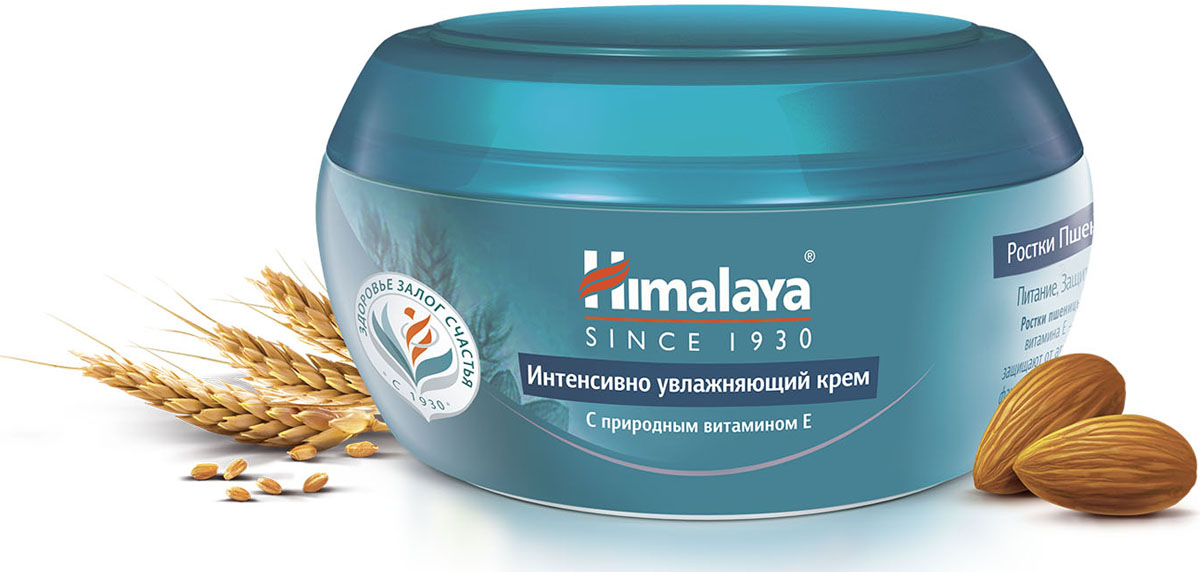 Himalaya Herbals Интенсивно увлажняющий крем, 50 мл крем himalaya herbals интенсивно увлажняющий крем объем 50 мл