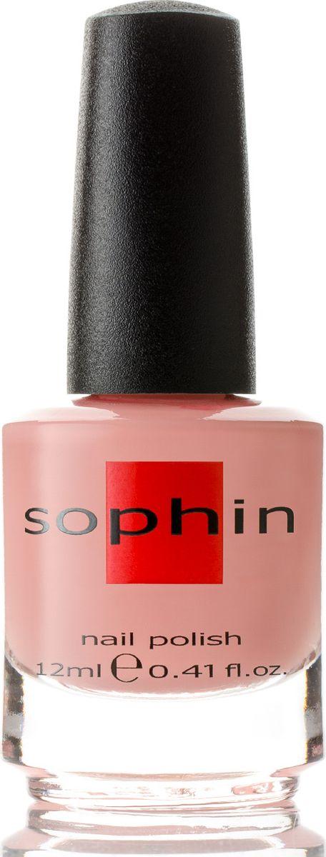 Sophin Лак для ногтей тон 0014, 12 мл0014Персиково-розовый лак кремовой текстуры. Идеален при нанесениии в два слоя. Отличный глянцевый финиш. BIG5FREE.